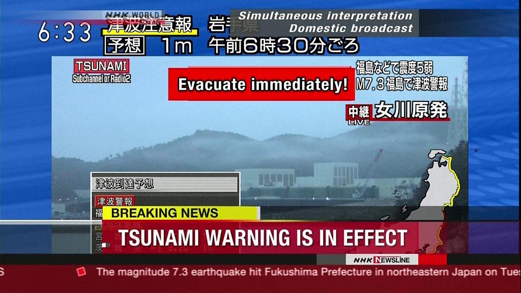 Fukushima: Japan lifts tsunami alert after 7.4 quake - BBC ...