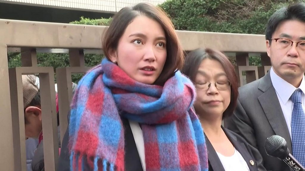 Shiori Ito: Japanese journalist awarded $30,000 in damages in rape case