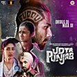 Ikk Kudi [club mix] (Udta Punjab)