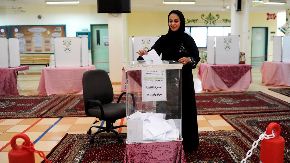 Bbc World Service The Fifth Floor Saudi Women Small