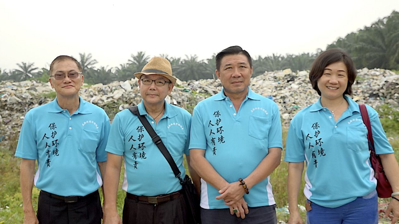 Malaysia plastic pollution: 'We saved our town from your Western rubbish'