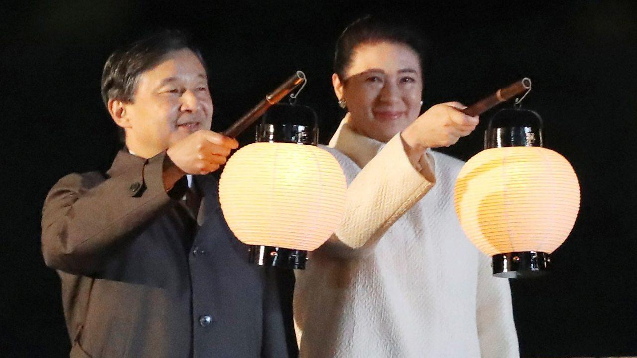 Japan's Emperor Naruhito: Festival celebrates enthronement