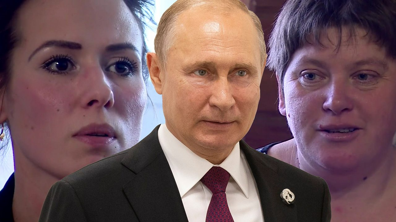 'If President Putin can't help me, who can?'