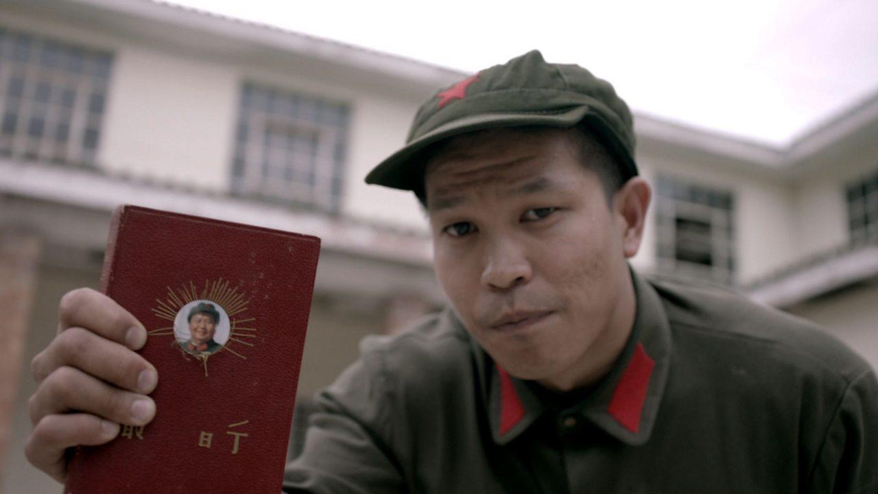 History KS3 / GCSE: China's Cultural Revolution