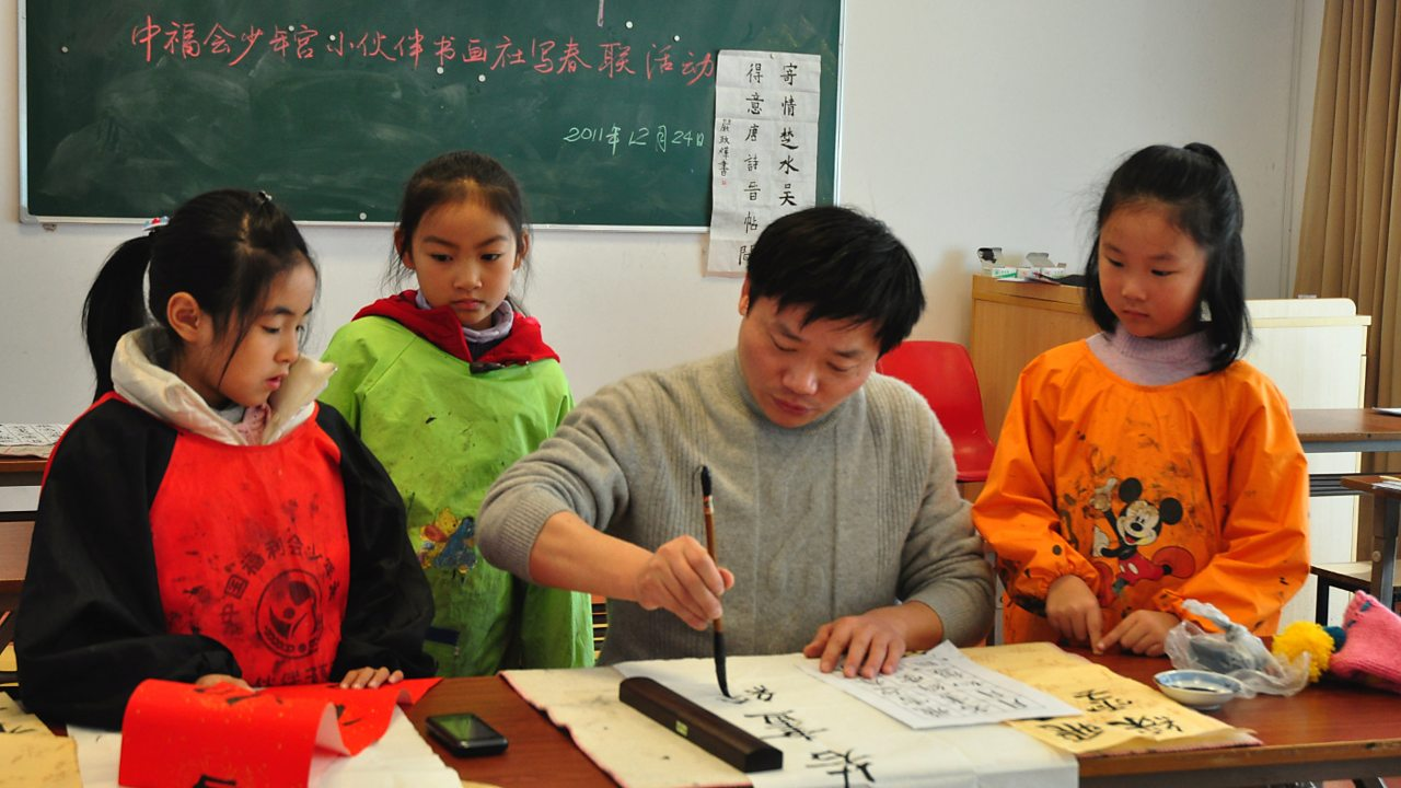 A child-led introduction to Shanghai in China