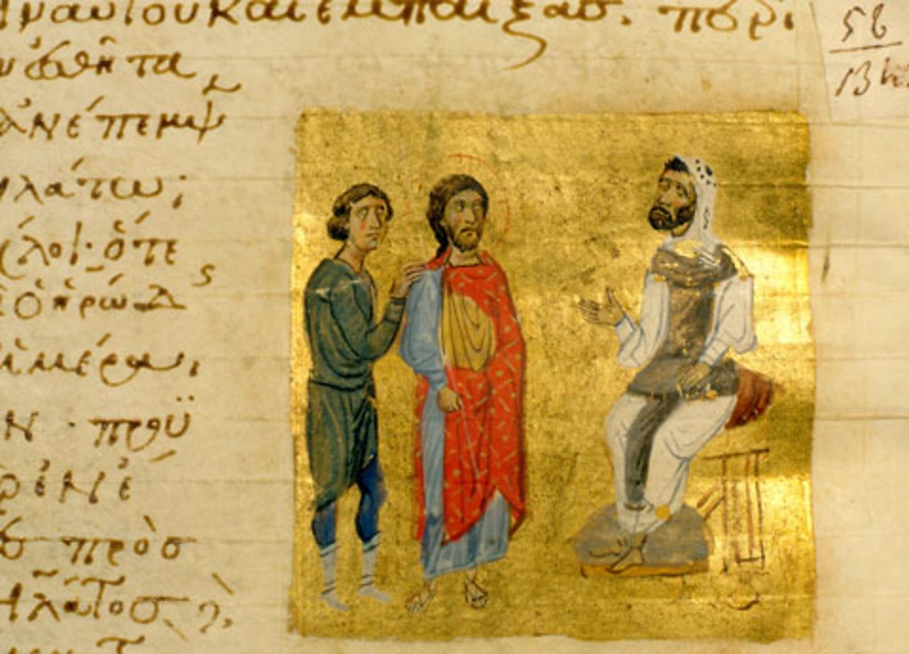 An illumination from a Byzantine manuscript depicting Jesus Christ before Pontius Pilate.