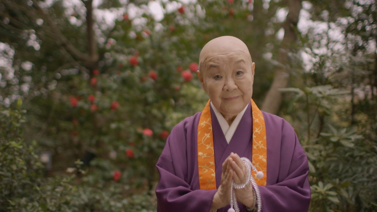 Buddhism and Shinto in Japan