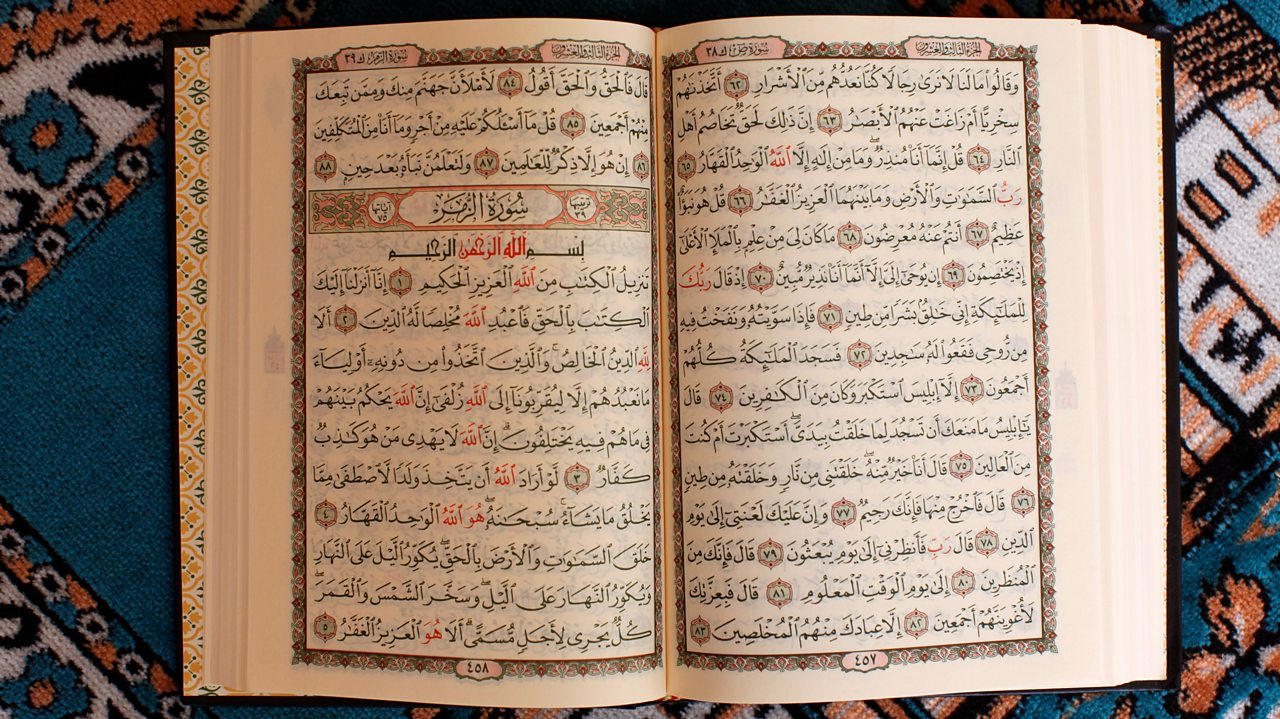 The Qur'an is the most important book in Islam. Muslims believe it was revealed to Muhammed by Allah through the Angel Jibreel.  It has details on the existence of Allah, morality and historical events.