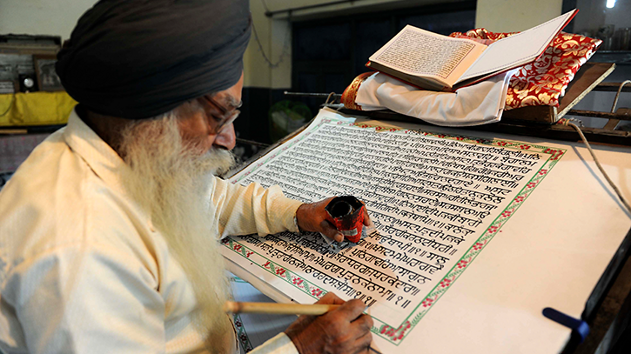 The Guru Granth Sahib.