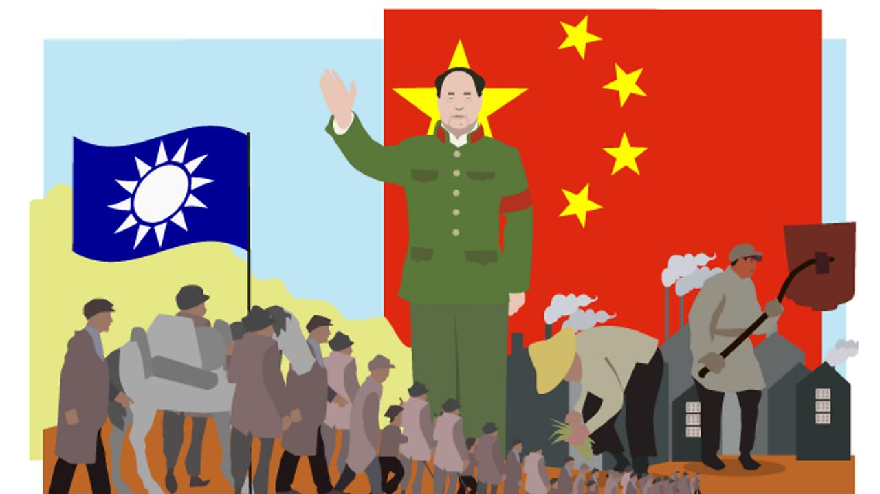 Take a look at Modern China