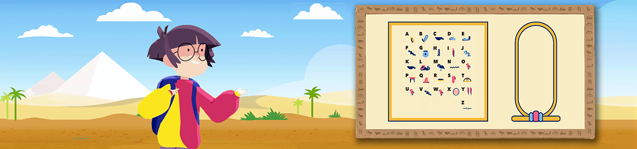 Practise your ancient Egyptian hieroglyphs