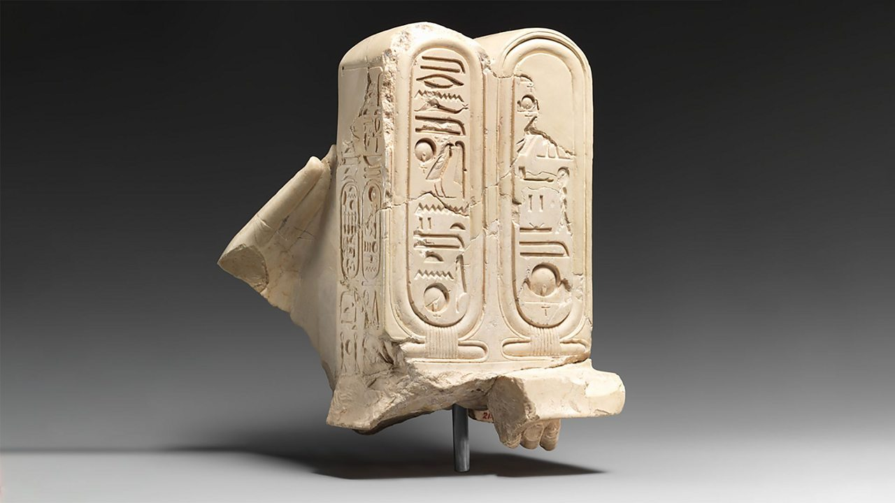 This piece was found in the Sanctuary of the Great Aten Temple. Aten's name is written inside the two oval shapes that you can see on the front.