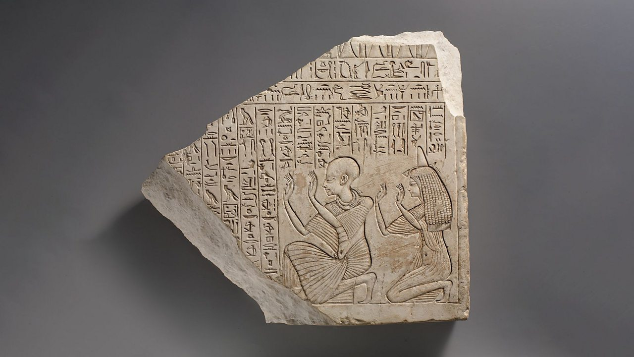 On this piece of stone, a priest called Userhat talks about all of his good qualities and about his trust in a god called Amun. He is shown here kneeling down with his wife who is called Nefertari.