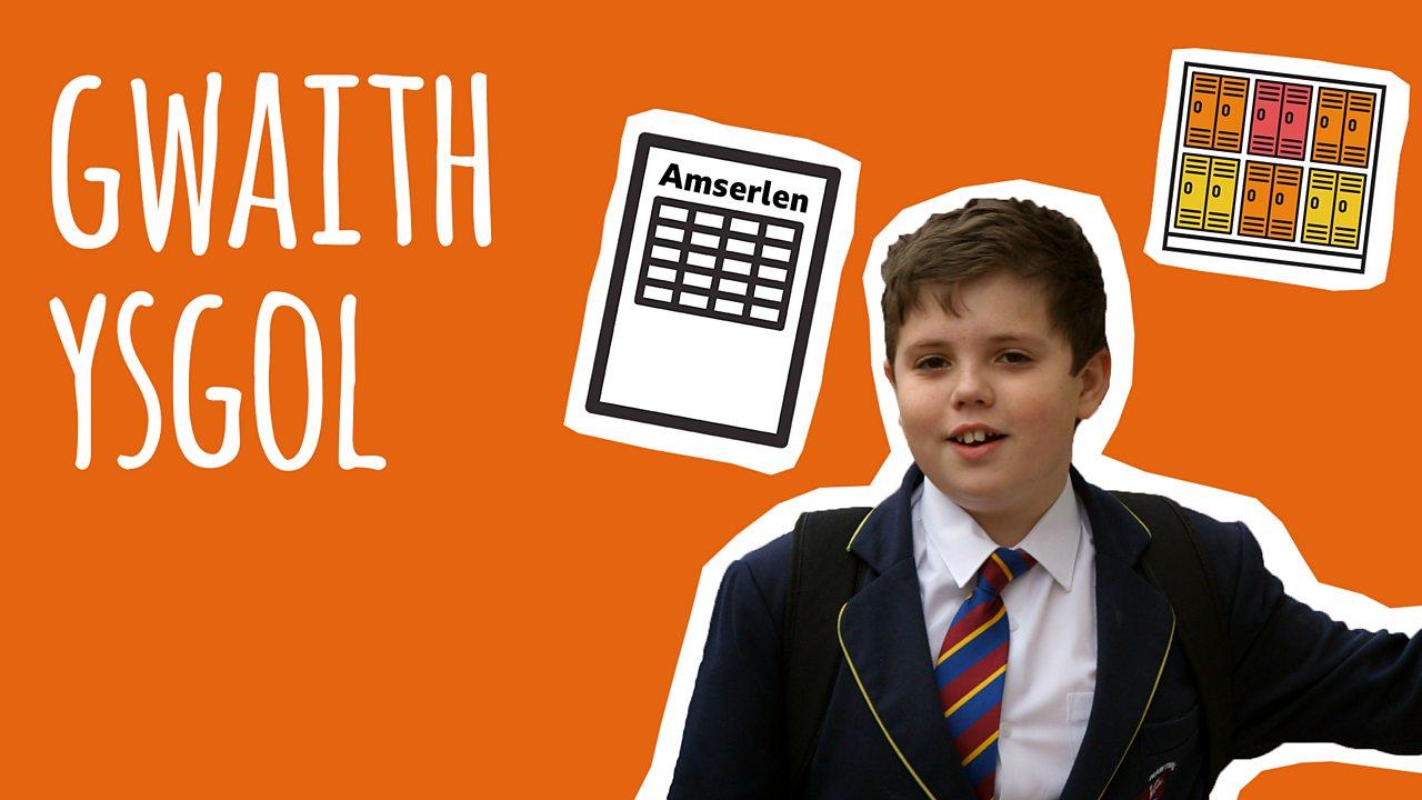 Gwaith ysgol
