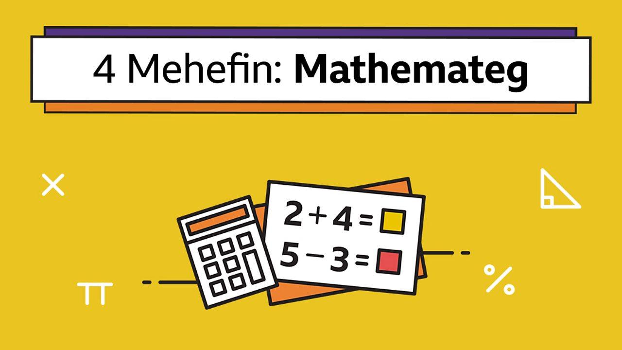 Sut i dynnu gan ddefnyddio colofnau (How to use column subtraction)