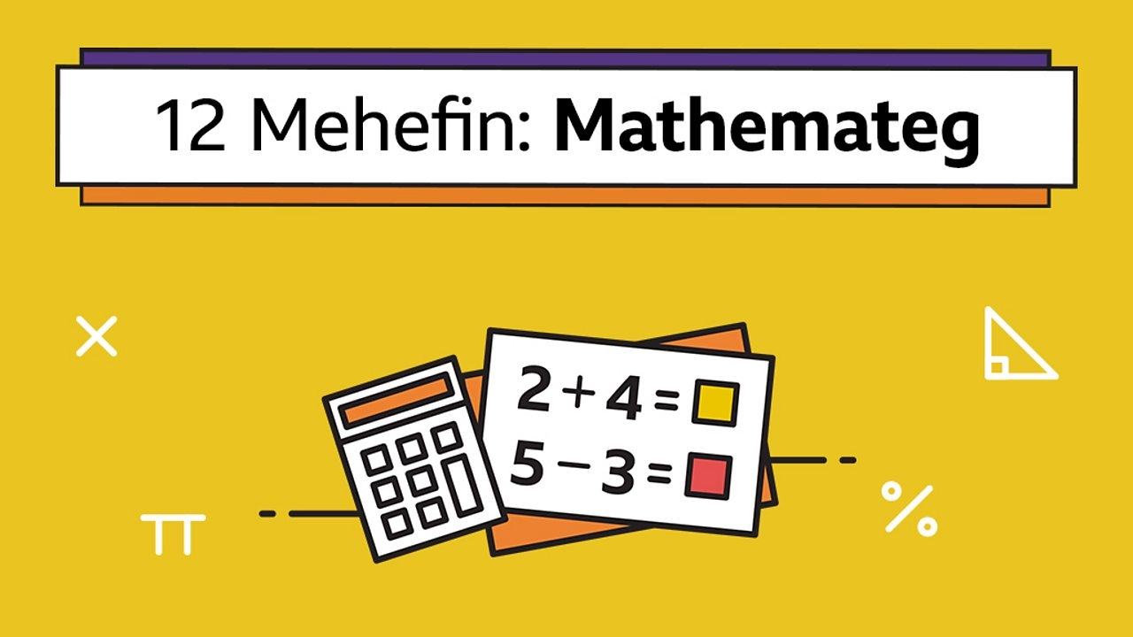 Sut i luosi yn eich pen (How to multiply in your head)