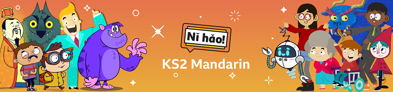 More KS2 Mandarin