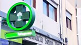 Shortage of medicine in Portugal