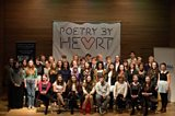 Poetry by Heart Finalists at The National Portrait Gallery