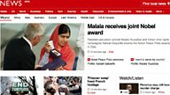 BBC News responsive design: update