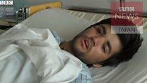 空爆巻き込まれた「国境なき医師団」病院 負傷者の証言