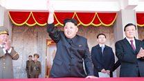 The secretive state of North Korea
