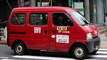 日本郵政上場 「民営化」のポイント