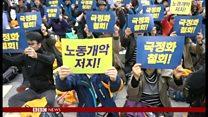 韓国政府はなぜ歴史教科書を書き換えようと