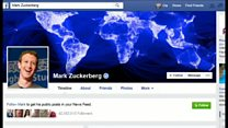 フェイスブック創業者の巨額寄付 有効活用できるか