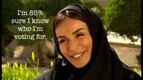 サウジアラビアで初めて女性が投票 地方議会選