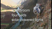 ペルーで快適ステイ 高さ400メートルのガラス・カプセルで絶景を