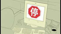 中国ネット規制 習体制下でさらに厳しく
