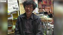 香港の書店で相次ぐ失踪 中国政府の汚職や色恋を出版