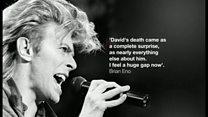 デイビッド・ボウイさん死去 各界から死を惜しむ声