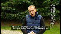 リトビネンコ氏暗殺の容疑者、英調査は「芝居だ」と反論