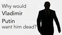 元スパイ毒殺事件 プーチン大統領「関与」の根拠