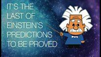 重力波が重要な5つの理由