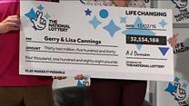 How will couple spend £32.5m lottery win?