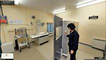Virtual tour of animal hospital