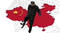 中国で人気増すサッカー 巨額のカネ動く