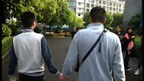 同性結婚を中国裁判所は認めず しかし変化の兆しも