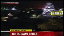 熊本県で震度7