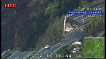 道路がごっそり崩れ落ち 熊本各地に被災の傷跡
