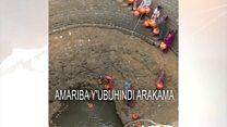 Amaruba yo mu Buhindi ariko arakama