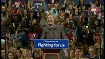 クリントン氏 「私たちは夢を見て行動する」