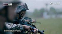 China military's recruitment rap