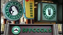 「星巴克」「乔丹」――企業が懸念する中国での商標権