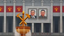 Trying to get a glimpse of North Korea's rare political event