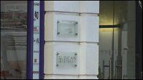 £180,000 fine for HIV data leak