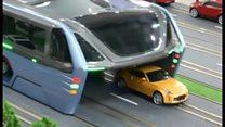 車またぐ1200人乗りバス 渋滞深刻化する中国で提案